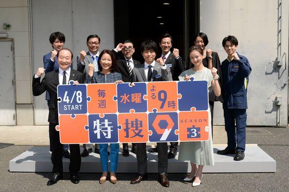 「特捜9Season3」 (c)テレビ朝日