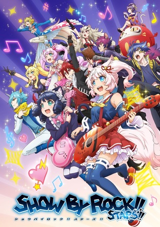 SHOW BY ROCK!!TVアニメ新シリーズ「SHOW BY ROCK!!STARS!!」の制作が決定/キービジュアルや放送情報、監督・キャストが早くも解禁!! (1)