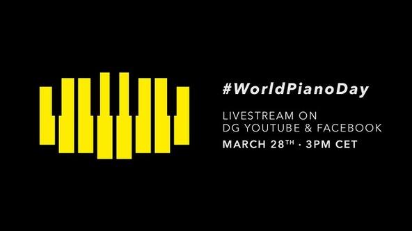 3月28日「世界ピアノ・デー」にクラシックNo.1レーベルがストリーミング・コンサートを開催 エフゲニー・キーシンら参加