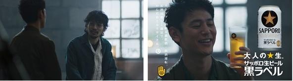 常田大希(King Gnu/millennium parade)が「大人エレベーター」シリーズに登場、妻夫木聡からの難解な質問に真摯に応える