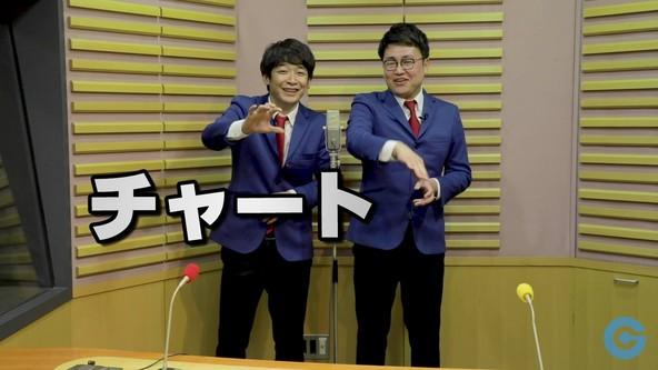 『銀シャリのほくほくマネーラジオ』ラジオ沖縄でもスタート、放送局拡大を記念してFX漫才を披露