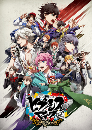 『ヒプノシスマイク-Division Rap Battle-』Rhyme Anima、2020年7月放送決定!PVついに解禁! (1)