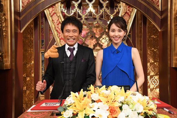 『芸能人格付けチェック BASIC』〈MC〉浜田雅功、ヒロド歩美(ABCテレビアナウンサー) (c)ABC