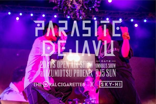 THE ORAL CIGARETTES、昨年9月に開催した『PARASITE DEJAVU』よりSKY-HIと共演した 「カンタンナコト」ライブ映像公開