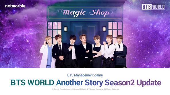 『BTS WORLD』新たな物語を紡ぐ「アナザーストーリー」シーズン2実装!メンバーカードを最大60まで上げられるシステム追加 (1)  (c) Big Hit Entertainment. (c) Netmarble Corp. & Takeone Company. All Rights Reserved.