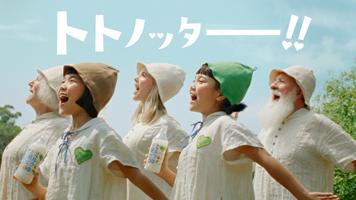 「GREEN DA・KA・RA ミルクと果実」新TV-CM「森の中のサウナ」篇 4月1日(水)から全国でオンエア開始 (1)