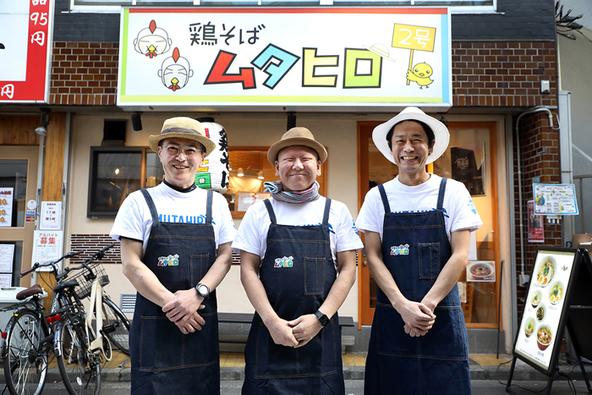 (左から)株式会社GREAT SMILE 加藤昌史、牟田伸吾、新井博道 (c) (撮影:たかはしじゅんいち)