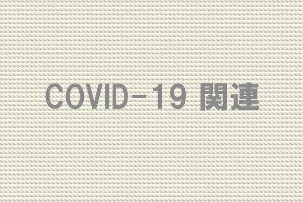 シス・カンパニー『桜の園』4/4~12の公演が中止