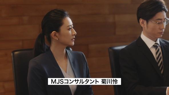 菊川 怜さんを起用した新TVCMを4月5日より放映開始!