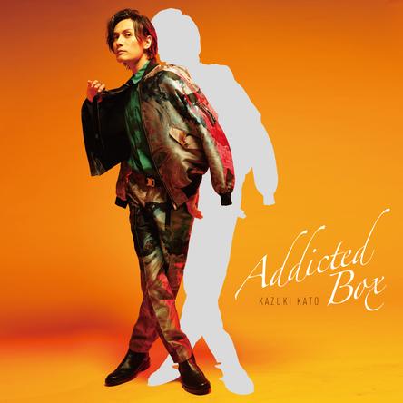 加藤和樹がバラエティに富んだ楽曲が詰まった新作「Addicted BOX」の発売を発表!アートワーク、MVも公開で加藤和樹に夢中になる事、間違い無し! (1)