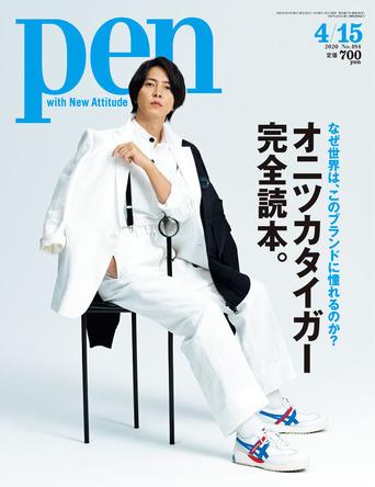 山下智久とウィロー・スミスが、日米で注目を集めるふたりの表現者が語るオニツカタイガー。なぜ世界は、このブランドに憧れるのか? (1)