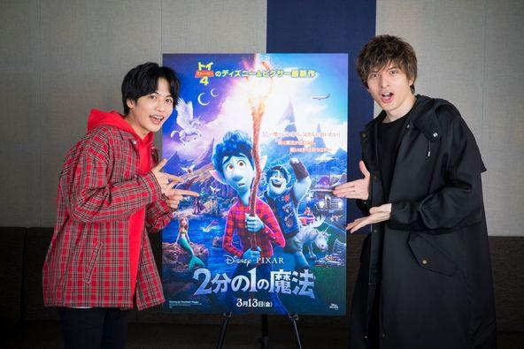 左から、志尊淳、城田優 (C)2019 Disney/Pixar. All Rights Reserved.