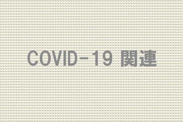ミュージカル『チェーザレ 破壊の創造者』4/13~4/15の公演中止が決定