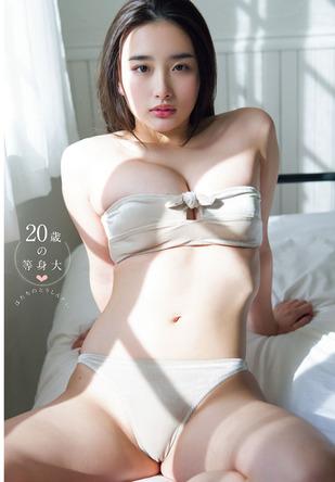 劇団4ドル50セントの注目女優・安倍乙が「週チャン」巻頭グラビアに登場!「とても嬉しいです!! 目の表情を見て頂きたいです」