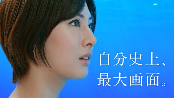 北川景子さんも思わず声が漏れる、自分史上最大の画面体験。テレビの大画面化の勢いが加速し、みんなが「自分史上最大画面」に。 (1)