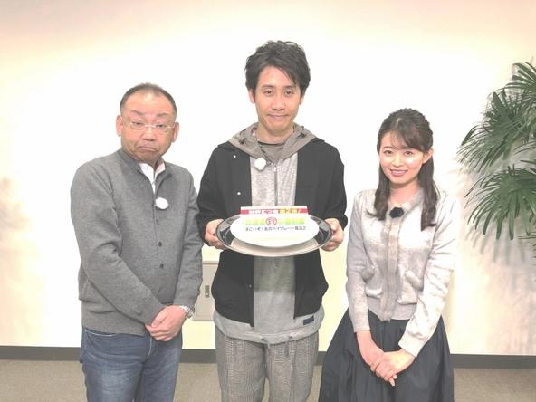 『1×8いこうよ!』北海道「食」の最前線 〜すごいぞ!北のハイグレード食品2(1)〜 (c)STV