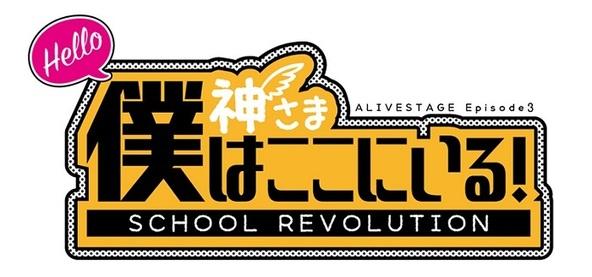 2.5次元ダンスライブ『ALIVESTAGE(アライブステージ)』Episode3、メインキャストのソロビジュアルが公開