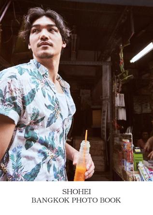 話題の舞台に出演の実力派俳優・章平、全編バンコクで撮り下ろしのフォトブックが発売!