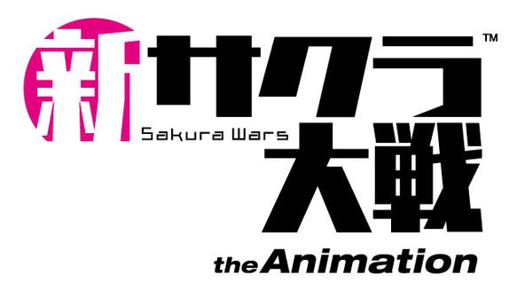 『新サクラ大戦 the Animation』Blu-ray&DVD 発売決定! (1)  (C)SEGA/SAKURA PROJECT