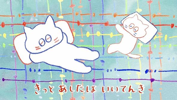 誕生から30年、ケロポンズが歌う名曲「にじ」アニメーションMVがついに公開!