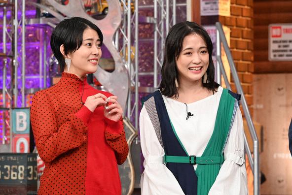 高畑充希&大原櫻子がストレス発散ゲームでガヤ芸人に怒りのビンタ! 『ウチのガヤがすみません!』