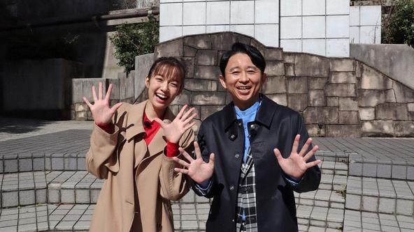 『有吉の壁』〈MC〉有吉弘行 アシスタント〉佐藤栞里 (c)NTV