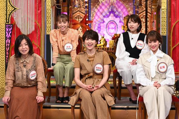 『今夜くらべてみました』〈ゲスト〉大久保佳代子、吉瀬美智子、野崎萌香、若槻千夏、関取花(1) (c)NTV
