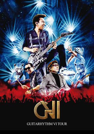 布袋寅泰、映像作品『GUITARHYTHM VI TOUR』よりティザー映像をYouTubeにて公開