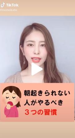 桃衣香帆 9代目ミスマリンちゃんとして活動開始! (1)