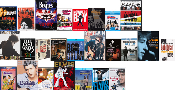 片岡義男『彼らを書く』が4月22日(水)発売! ザ・ビートルズ、ボブ・ディラン、エルヴィス・プレスリーのDVDをじっくり見つめて綴ったエッセイ (1)