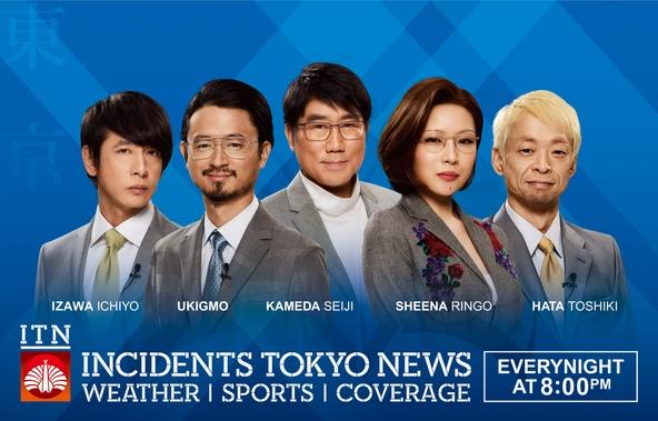 東京事変、活動再開後初のCDリリースとなるEP「ニュース」が発売!椎名林檎へのインタビューを元にしたライナーノーツも公開