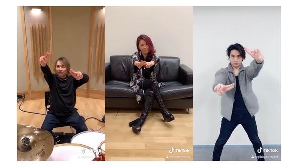 真矢(LUNA SEA)がSUGIZO(LUNA SEA/X JAPAN)と大黒摩季のアニメ「ジビエート」エンディングテーマ曲「ENDLESS」の制作に参加!