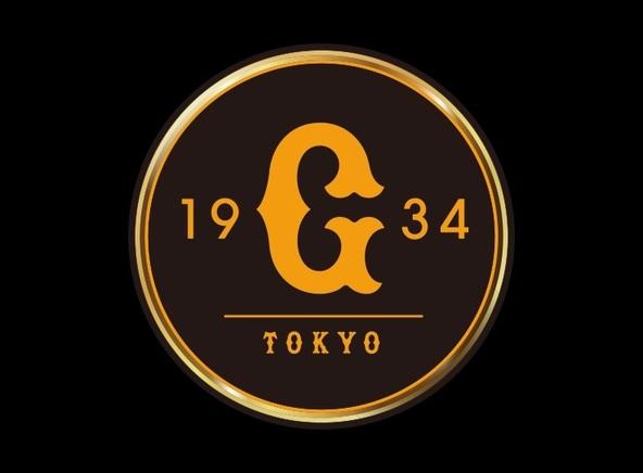 読売ジャイアンツは東京ドーム公式戦のチケット払い戻しを実施する