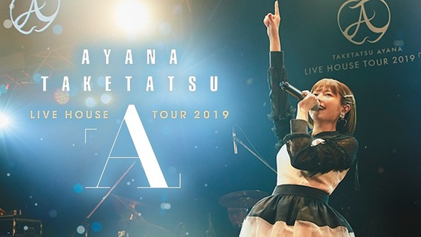 竹達彩奈「LIVE HOUSE TOUR『A』」 (C)2019 PONYCANYON