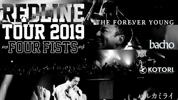 『REDLINE TOUR 2019~FOUR FISTS~』