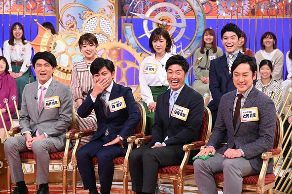 1周回って知らない話』日本テレビアナウンサーの皆さん (c)NTV - music ...