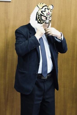 一般財団法人 初代タイガーマスク後援会 新間寿 代表理事