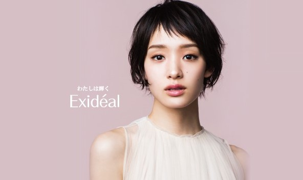 Exideal(エクスイディアル)新イメージキャラクターに剛力彩芽さんを起用! (1)