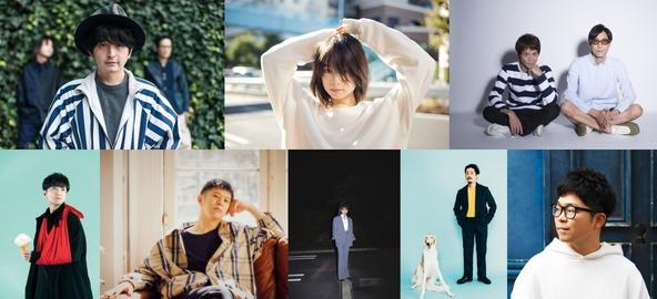 """アーティストたちの""""宅録ライブ音源""""をラジオでオンエア!TOKYO FM 『LOVE CONNECTION』Stay Home LIVE (1)"""