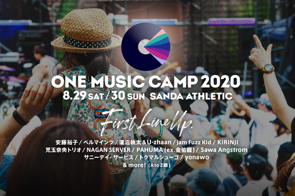 ONE MUSIC CAMP