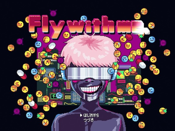 「Fly with me」ティーザーより