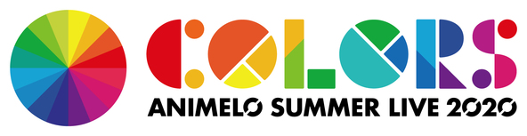 『Animelo Summer Live 2020 –COLORS-』ロゴ