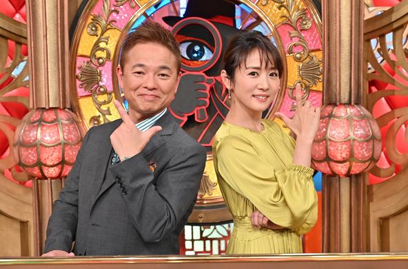 『ワールド極限ミステリー』〈MC〉恵俊彰、高島彩 (c)TBS