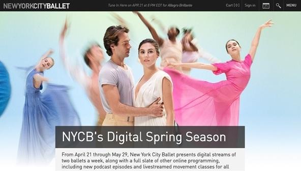ニューヨークシティバレエ 公式ホームページより