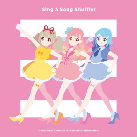 TVアニメ『アイカツオンパレード!』挿入歌アルバム「Sing a Song Shuffle!」 (c)BNP/BANDAI, DENTSU, TV TOKYO