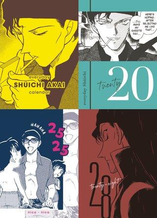 『名探偵コナン』の人気キャラ・赤井秀一の名シーンが毎日見られる 「まいにち秀一カレンダー」が「CanCam」6 月号の付録に! (1)