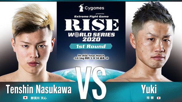 メインマッチでは那須川天心が裕樹の引退試合に登場する