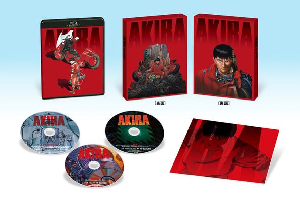 「AKIRA 4Kリマスターセット」(4K ULTRA HD Blu-ray & Blu-ray Disc)(特装限定版) (C)1988マッシュルーム/アキラ製作委員会
