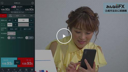 鈴木奈々さんがFXに初挑戦する動画も人気!「みんなのFX」公式YouTubeチャンネル、登録者数1万人突破! (1)