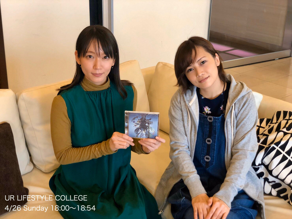 吉岡里帆 × yui(FLOWER FLOWER)、4/26(日)J-WAVE『UR LIFESTYLE COLLEGE』で対談 (1)